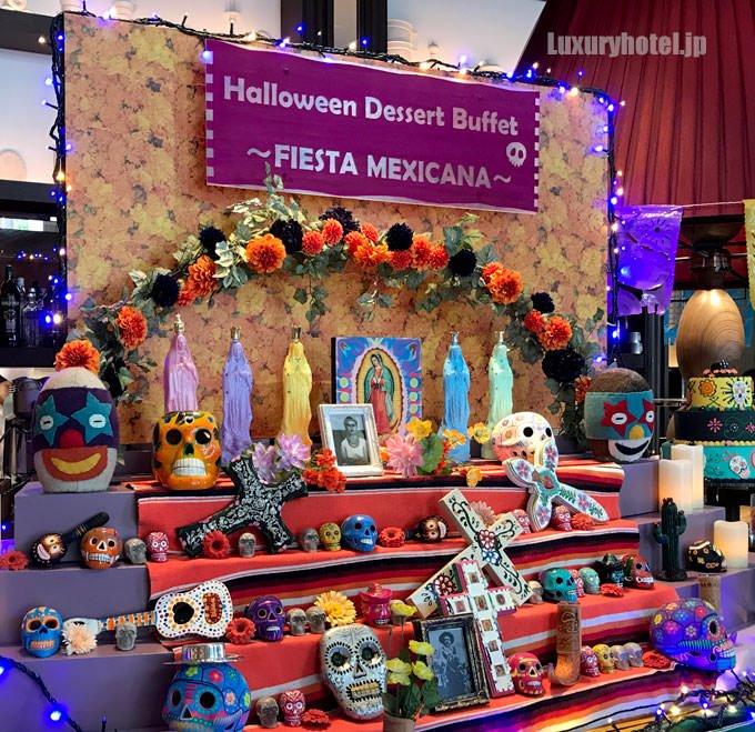 「ハロウィンデザートブッフェ~FIESTA MEXICANA~」の祭壇風ディスプレイ