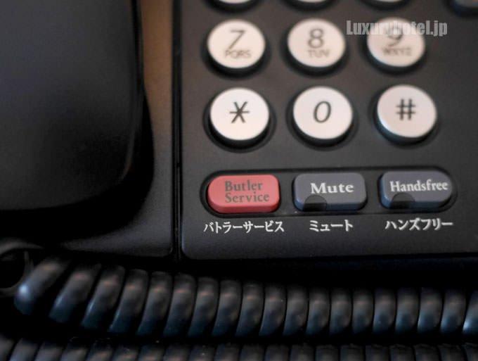 電話にバトラーボタンがある