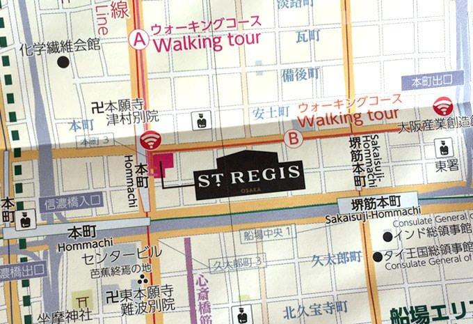 セント レジス ホテル 大阪 仕様になっている
