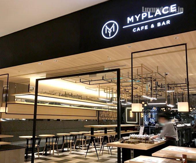 ヒルトン大阪 マイプレイス カフェ&バー