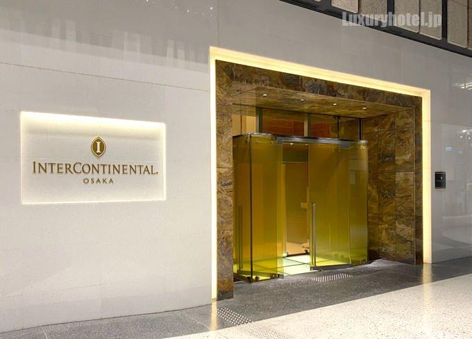 インターコンチネンタルホテル大阪 入り口画像