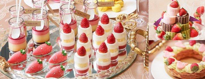 ストリングスホテル 名古屋『季節の苺 デザート&ライトミールブッフェ』