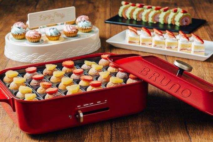 Strawberry Sweets Buffet~BRUNOの森へようこそ~ 予約プラン